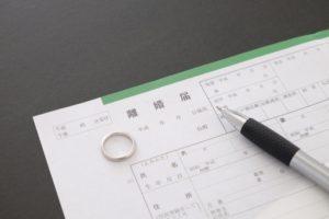 離婚届の記入方法と必要書類を提出する際の注意点